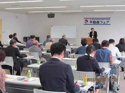 119 enngann miyako (4).jpg