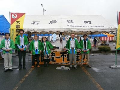 119 hanamaki (5).JPG
