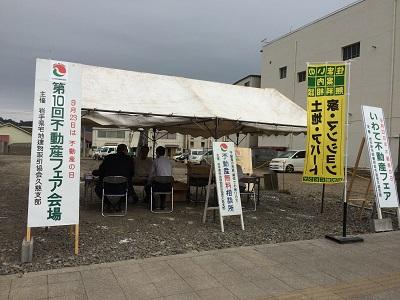 123 kuji (2).JPG