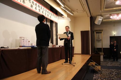 盛岡 新年賀詞交歓会・授与式1.JPG