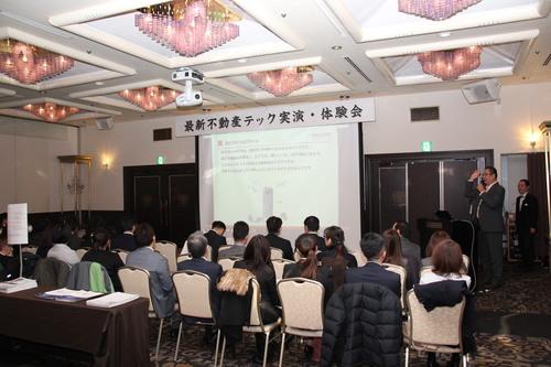盛岡 研修会2.JPG