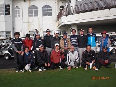 123 ゴルフコンペ (1).JPG