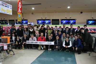 123 ボーリング大会 (1).JPG
